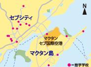 セブ島 地図