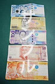 紙幣(ペソ)