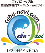 cebu-navi.comロゴ