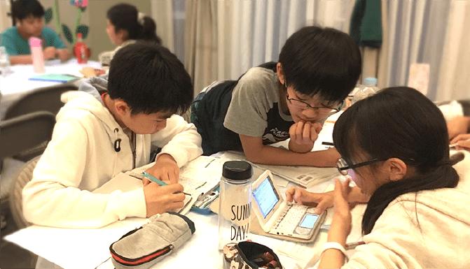 日本の宿題