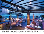 マクタン島に点在する5つ星リゾートホテルでのスパや食事を楽しめる