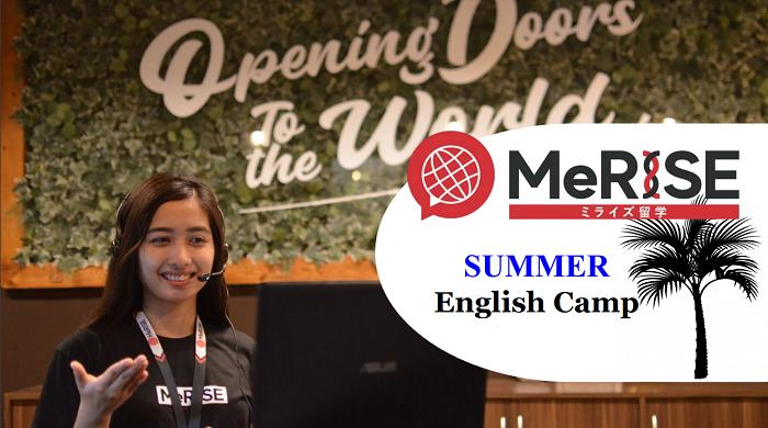 MeRISE English Academy