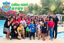 Cebu resort hotel school セブリゾートホテルスクール