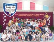 フィリピン・ENGLISH FELLA1 イングリッシュフェラ 1