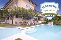 フィリピン・Bayside PREMIUM ベイサイドプレミアム