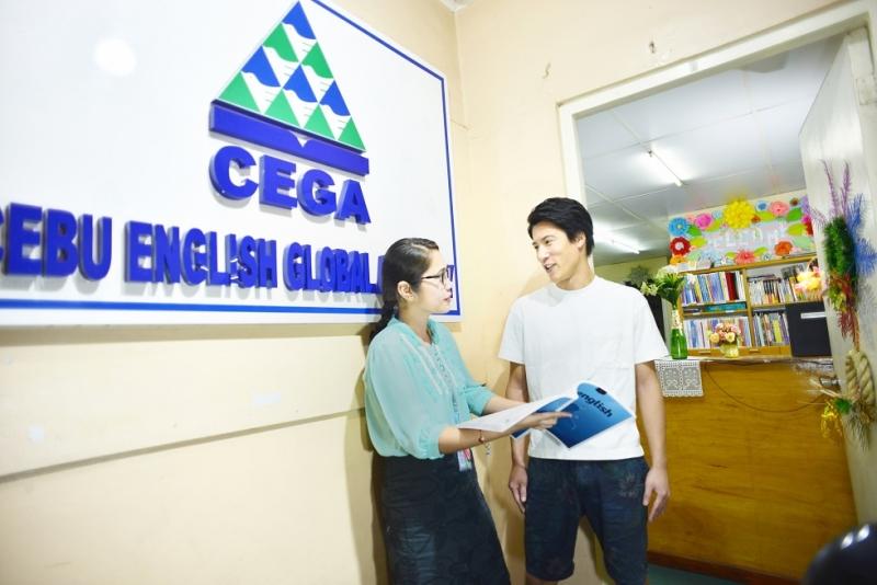 フィリピン・CEGA セガ