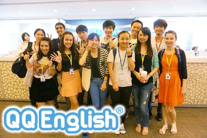 QQ English ITパーク校 キューキュー・イングリッシュ