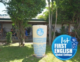 First English Global College メインイメージ