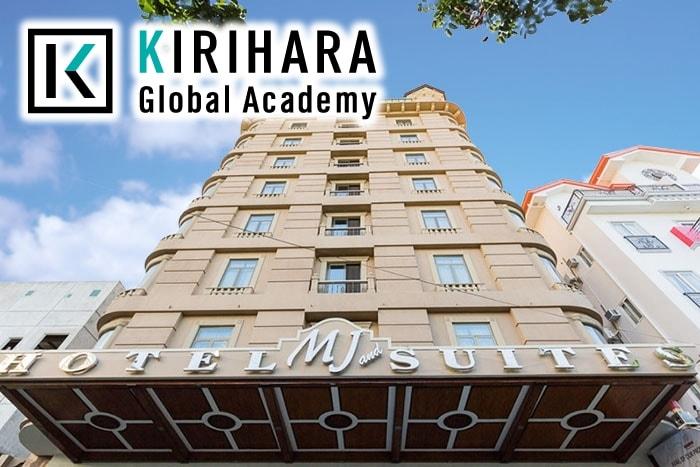 KIRIHARA Global Academy(Cebu Premium) キリハラグローバルアカデミー(セブプレミアム校)