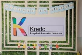 Kredo Kids メインイメージ